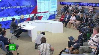 В Москве подвели итоги ЕГЭ