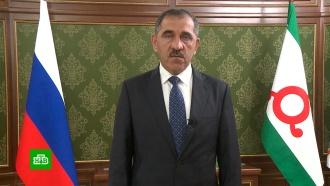 Евкуров объявил об отставке споста главы Ингушетии