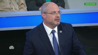 «Креслице так себе»: депутат Гаврилов об инциденте впарламенте Грузии
