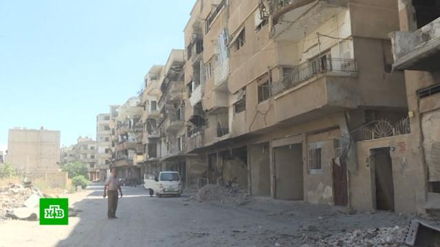 В Сирии началось восстановление города Дарайя.Сирия, войны и вооруженные конфликты.НТВ.Ru: новости, видео, программы телеканала НТВ