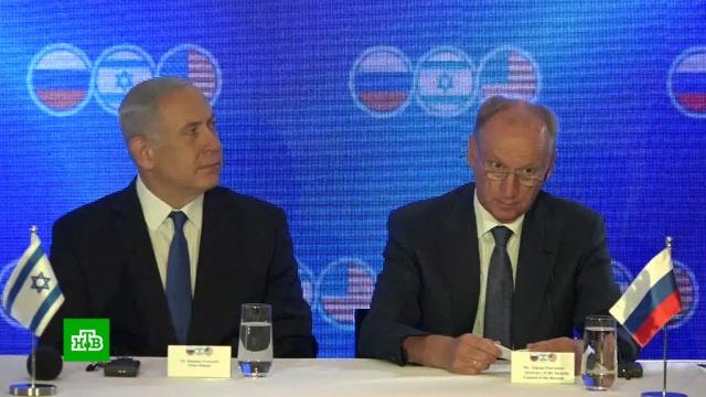 Патрушев: Россия, США и Израиль сходятся во мнении о будущем Сирии.Израиль, США, Сирия, войны и вооруженные конфликты.НТВ.Ru: новости, видео, программы телеканала НТВ