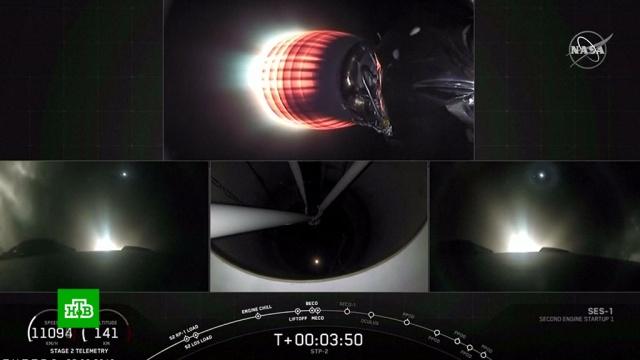 Самый сложный запуск в истории: SpaceX отправила в космос 24 спутника.Илон Маск, космос, ракеты, спутники.НТВ.Ru: новости, видео, программы телеканала НТВ