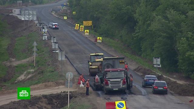 В Белгородской области в рамках нацпроекта отремонтировали 140 км дорог.Белгородская область, дороги, нацпроекты.НТВ.Ru: новости, видео, программы телеканала НТВ