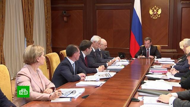 Медведев сообщил о повышении пособия на детей до трех лет.Медведев, дети и подростки, пособия и субсидии.НТВ.Ru: новости, видео, программы телеканала НТВ