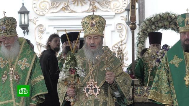 Представители 11поместных церквей поддержали Онуфрия вего юбилей.Украина, православие, религия, торжества и праздники, юбилеи.НТВ.Ru: новости, видео, программы телеканала НТВ