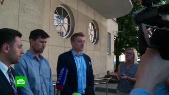 Польша оставила на свободе россиянина, забравшего своих детей из Швеции