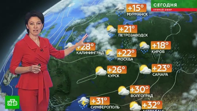Прогноз погоды на 26 июня.лето, погода, прогноз погоды.НТВ.Ru: новости, видео, программы телеканала НТВ