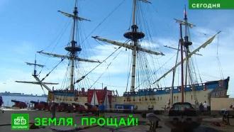 Линкор «Полтава» готовится кглавному параду ВМФ
