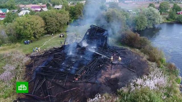 Спаливший древнюю церковь в Карелии подросток отправится на принудительное лечение.Карелия, дети и подростки, пожары.НТВ.Ru: новости, видео, программы телеканала НТВ