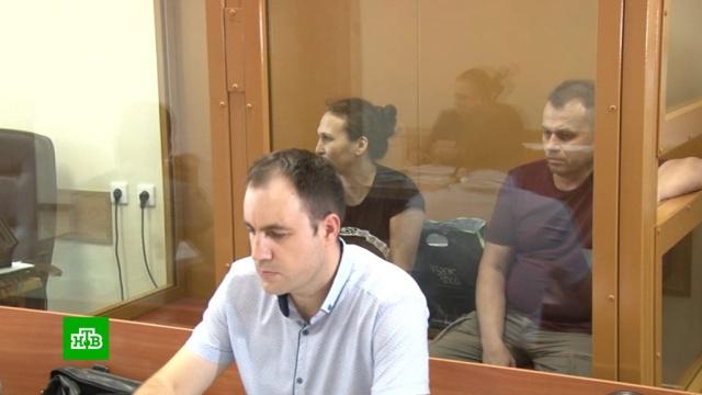 В Астрахани судят владельцев частного детсада, где связывали и били детей.Астрахань, дети и подростки, детские сады, суды, жестокость.НТВ.Ru: новости, видео, программы телеканала НТВ