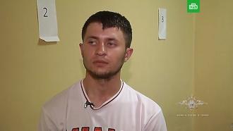 Видео допроса серийного отравителя москвичей