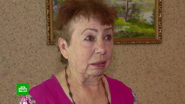 На Кубани прокуратура разбирается смноготысячными долгами пенсионеров перед ПФР.Краснодарский край, пенсионеры, скандалы.НТВ.Ru: новости, видео, программы телеканала НТВ
