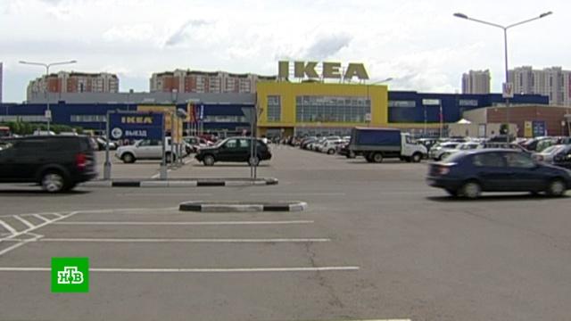 IKEA планирует запустить в России сервис по аренде мебели в 2020 году.IKEA, магазины, торговля.НТВ.Ru: новости, видео, программы телеканала НТВ