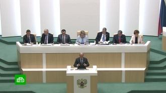 СФ одобрил закон оприостановке участия России вДРСМД