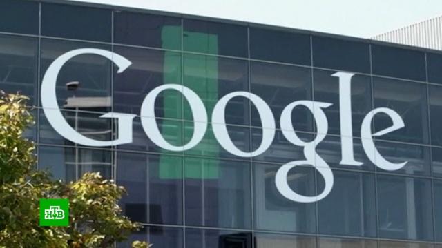 Роскомнадзор и ФАС пригрозили Google штрафами.Google, Интернет, Роскомнадзор, штрафы.НТВ.Ru: новости, видео, программы телеканала НТВ