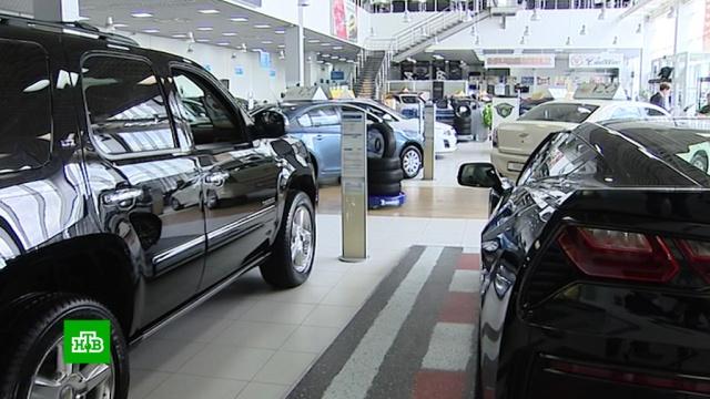 На программы льготного автокредитования выделят еще 10 млрд рублей.АвтоВАЗ, Медведев, автомобили, автомобильная промышленность, банки, кредиты.НТВ.Ru: новости, видео, программы телеканала НТВ
