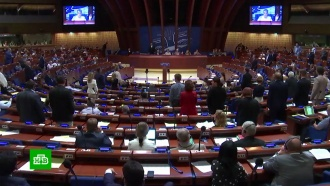 Новый проект резолюции ПАСЕ по России: Москве выдвинули ряд условий