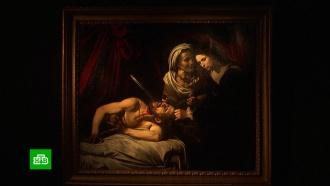 Картину Караваджо продали еще до начала торгов в Париже