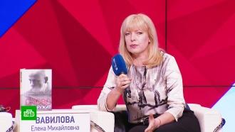 «Слово как оружие»: в Москве представили книгу, посвященную журналисту Бузине