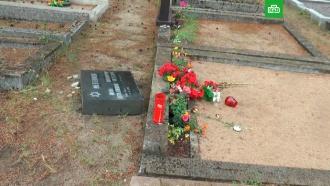 Вандалы разгромили могилы красноармейцев на еврейском кладбище в Таллине
