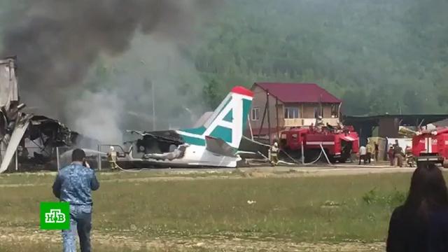 После крушения Ан-24 вБурятии СК возбудил уголовное дело.Бурятия, авиация, самолеты.НТВ.Ru: новости, видео, программы телеканала НТВ
