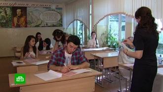 Высшее образование вРоссии подорожало почти на 20%