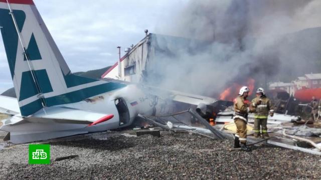 Погибшие при крушении Ан-24 пилоты имели больше 30лет стажа.Бурятия, авиация, самолеты.НТВ.Ru: новости, видео, программы телеканала НТВ