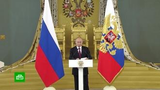 Путин оценил военные инновации ипоздравил выпускников силовых вузов