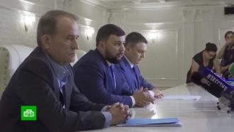 ДНР иЛНР передадут Киеву нескольких военнопленных