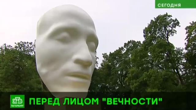 Экскурсантов Петергофа хотят шокировать посмертной маской Пушкина.Петергоф, Санкт-Петербург, скульптура.НТВ.Ru: новости, видео, программы телеканала НТВ