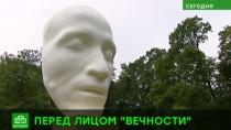 Экскурсантов Петергофа хотят шокировать посмертной маской Пушкина