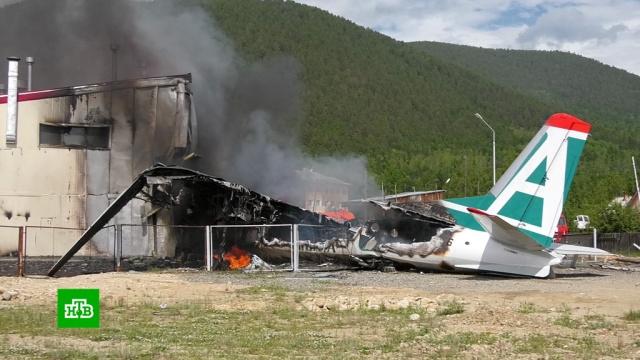 Катастрофа Ан-24 в Бурятии: пилота заменили в последний момент.авиационные катастрофы и происшествия, Бурятия, самолеты.НТВ.Ru: новости, видео, программы телеканала НТВ