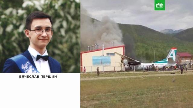 «Было пекло»: рассказ выжившего пассажира Ан-24.авиация, Бурятия, самолеты.НТВ.Ru: новости, видео, программы телеканала НТВ