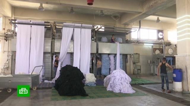 Фабрика по покраске тканей заработала в сирийском Алеппо.Сирия, заводы и фабрики.НТВ.Ru: новости, видео, программы телеканала НТВ