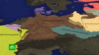 Столетие подписания Версальского договора: споры не утихают до сих пор