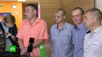 ДНР иЛНР освободили четырех пленных