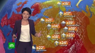 Прогноз погоды на 29июня