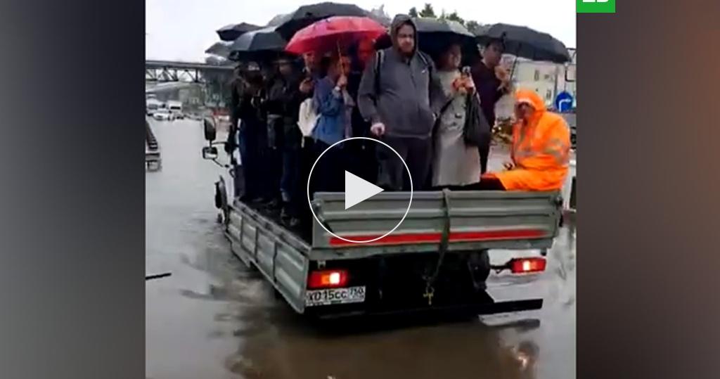 Приплыли: потоп по дороге вШереметьево
