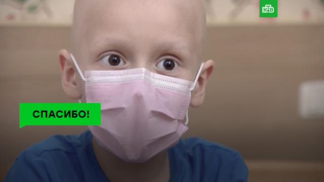 Дети, которых вы спасли. Спасибо!НТВ.Ru: новости, видео, программы телеканала НТВ