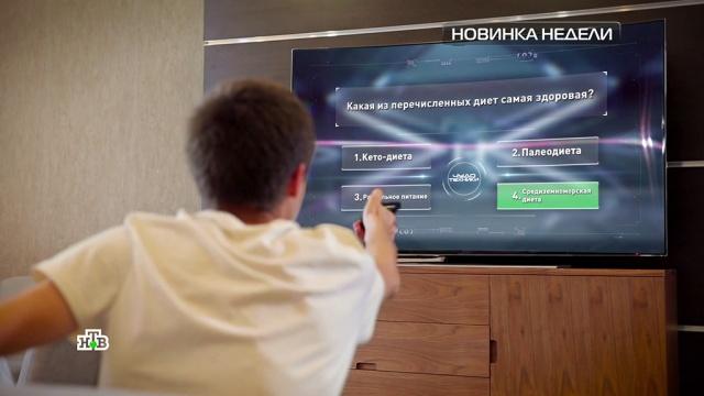 Как гигантский планшет: умный идешевый 4К-телевизор.НТВ.Ru: новости, видео, программы телеканала НТВ