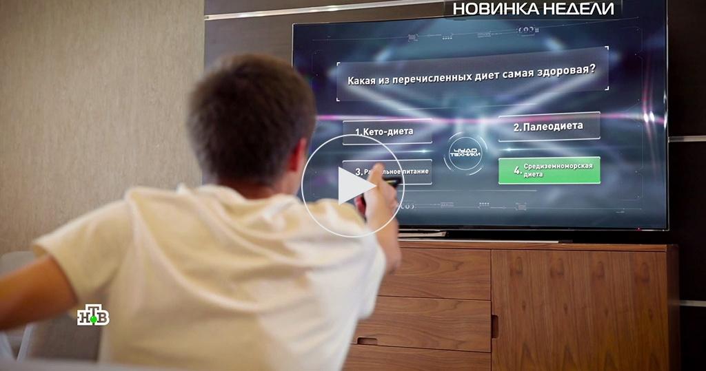 Вместе со зрителями: тестирование технологии интерактивного телевидения HbbTV