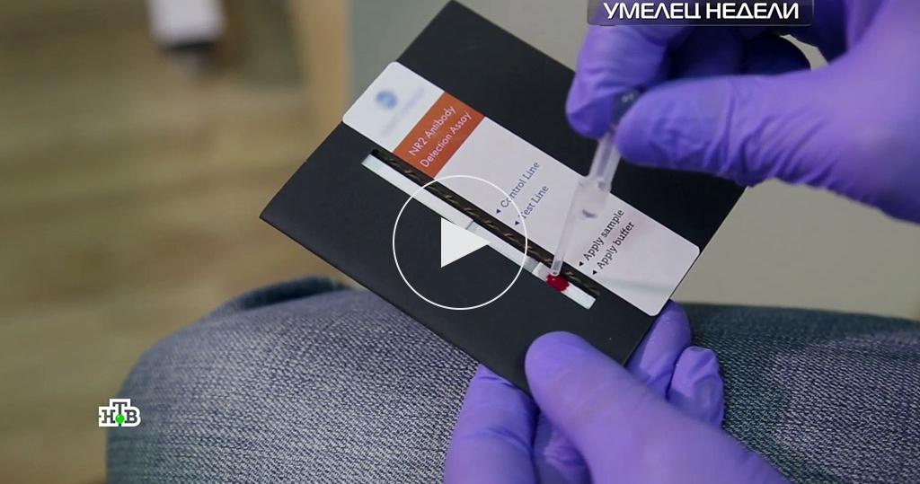 Разработка из Бурятии: тест, который сигнализирует ориске скорого возникновения инсульта