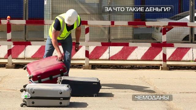 Какой чемодан прочнее иудобнее— из АБС-пластика, нейлона иполикарбоната?НТВ.Ru: новости, видео, программы телеканала НТВ
