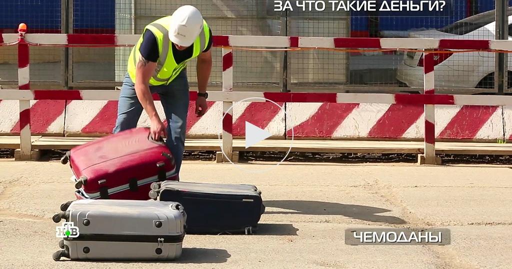 Какой чемодан прочнее иудобнее— из <nobr>АБС-пластика</nobr>, нейлона иполикарбоната?