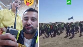 Рабочие устроили беспорядки вКазахстане <nobr>из-за</nobr> фото сантенной во рту