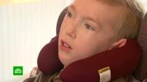 Десятилетнему Феде срочно нужны средства на спасительный аппарат