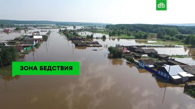 Как уходил под воду иркутский Тулун: хроника катастрофы.НТВ.Ru: новости, видео, программы телеканала НТВ