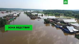 Как уходил под воду иркутский Тулун: хроника катастрофы
