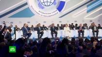 Депутаты из 132стран мира съехались вМоскву на парламентский форум