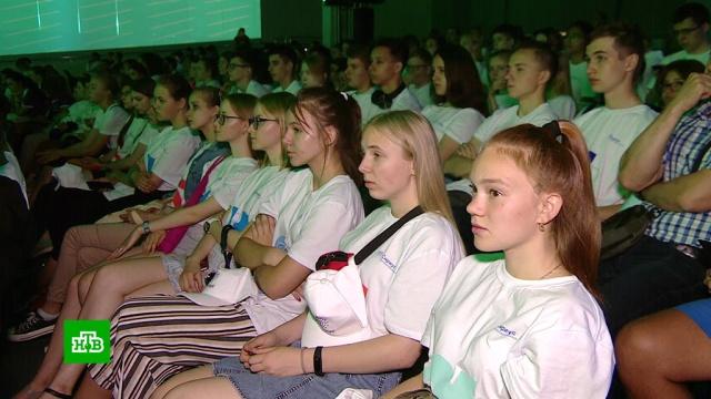 В сочинском «Сириусе» стартует научно-технологическая программа для одаренных детей.Сочи, дети и подростки, образование.НТВ.Ru: новости, видео, программы телеканала НТВ